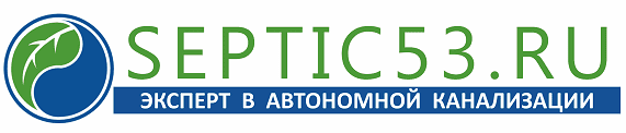 SEPTIC53.RU